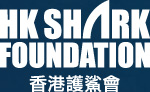 Hong Kong Shark Foundation